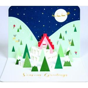 A Pack of 5 3D pop up Christmas Cards Winter Wonderland Scene