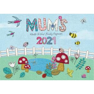 Mums Fabric + Buttons A4 2021 Calendar