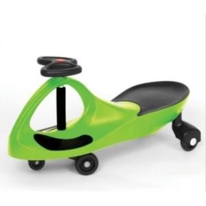 Didicar Green