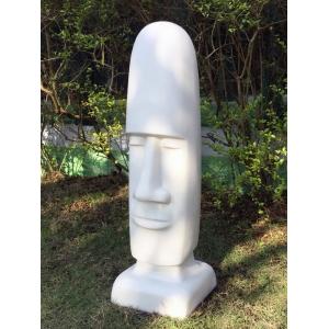 Easter Island Head Marble