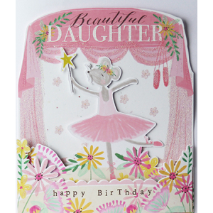 Hopscotch Daughter Birthday