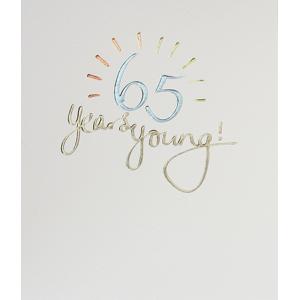 Mimosa 65th Birthday