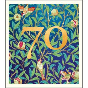 70 William Morris Pattern