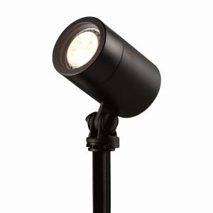 Ellumiere Black Spotlight – Small