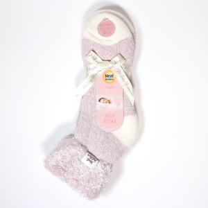 Ladies Heat Holder Sleep Socks Mauve