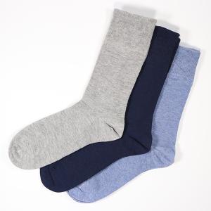 Ladies Gentle Grip 3Pack Diabetic Socks Grey