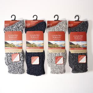 Men's Pennine Walker Socks Cream Grey