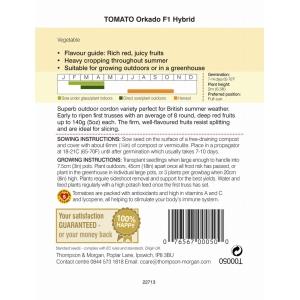 Tomato Orkado