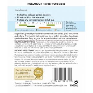 Hollyhock Powder Puffs Mixed