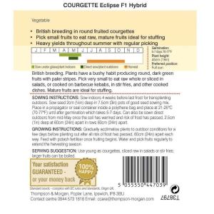 Courgette Eclipse F1 Hybrid