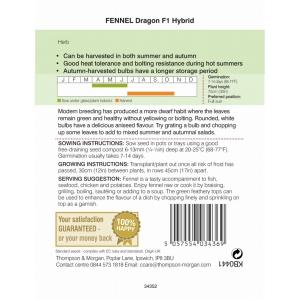 Herb Fennel Dragon F1 Hybrid