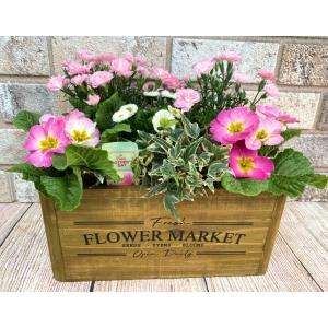 Flower Market Box 28cm